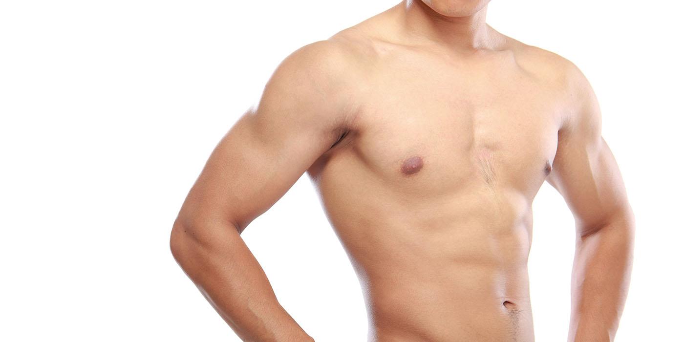 Gynaecomastia liposuction surgery